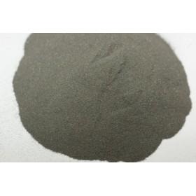 Hafnium(IV) carbide - 10g