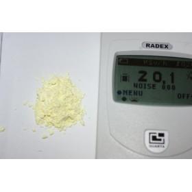 Uranyl chloride anhydrous - 1g
