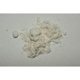 Gallic acid - 100g