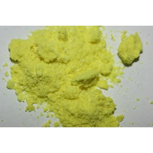 Uranyl sulfate - 1g