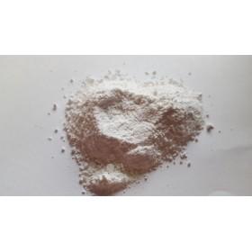 Barium borotungstate - 10g