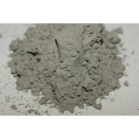 Boron nitride - 10g