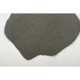 Titanium carbide - 10g