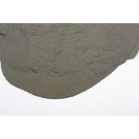 Aluminium diboride - 10g