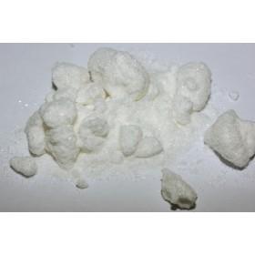 Barium bromate - 10g