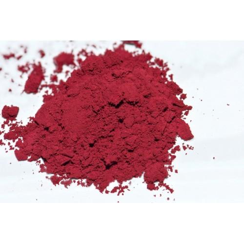 Rhenium(VI) oxide - 1g