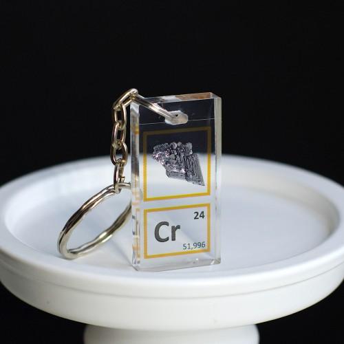 Chromium keychain