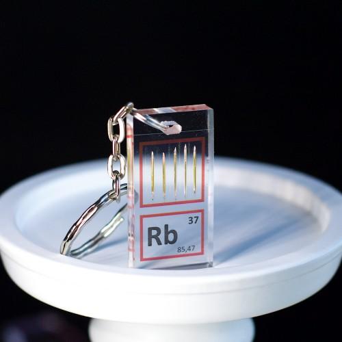 Rubidium keychain