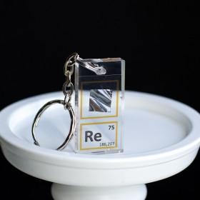 Rhenium keychain