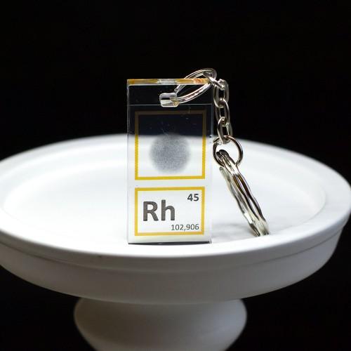 Rhodium keychain