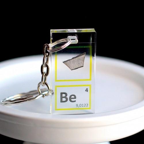 Beryllium keychain