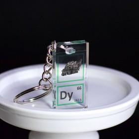 Dysprosium keychain