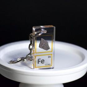 Iron keychain