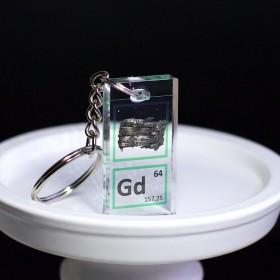 Gadolinium keychain