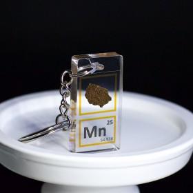 Manganese keychain
