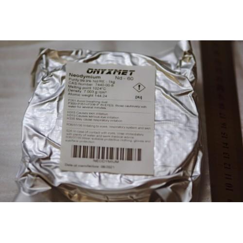 Neodymium 99,9% - 1kg