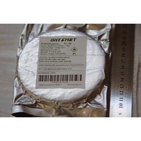 Praseodymium 99,9% - 1kg