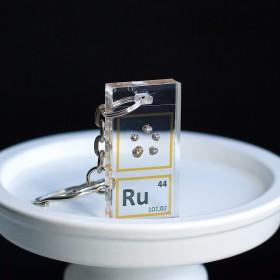 Ruthenium keychain