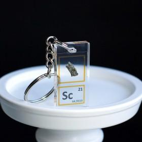 Scandium keychain
