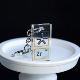 Zirconium keychain