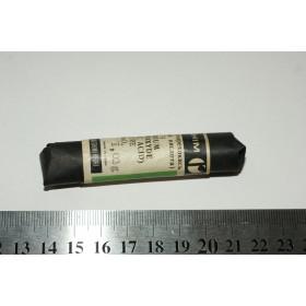 Osmium(VIII) oxide - 1,02g