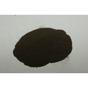 Platinium(IV) oxide - 1g